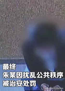 浙江桐乡  男子醉酒报假警 举报自己嫖娼还持枪