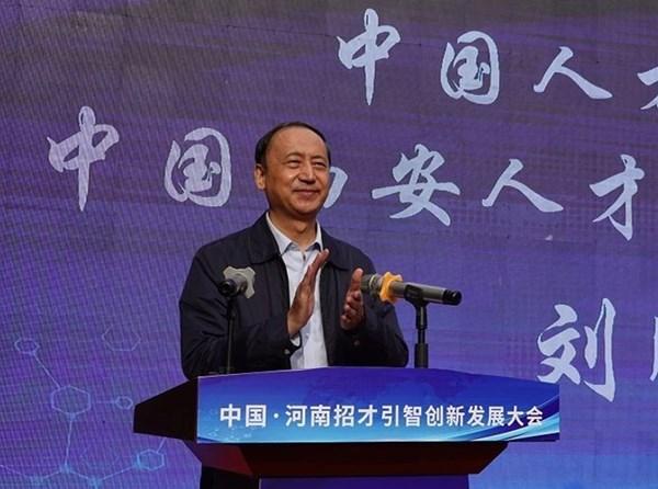 """2020年平顶山市""""招才引智""""西安专场招聘会正式启动插图4"""