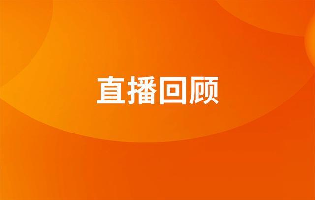 淳厚基金李雄厚:洞察资本市场真相,投资中国未来20年