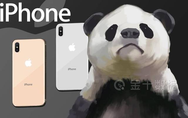 """打造""""中国供应链""""!苹果两大供应商达成收购合作,意味着什么-今日股票_股票分析_股票吧"""