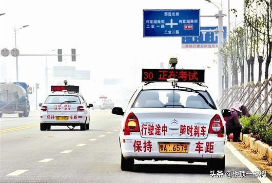 女司机,资质平平,40天拿到C1驾照的心路历程插图(9)