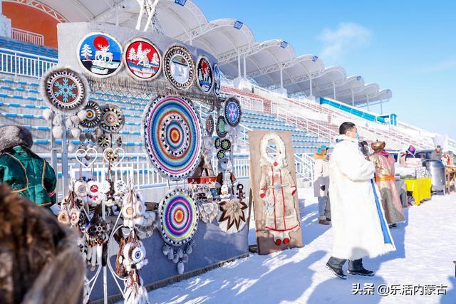 车模+霓裳  2020年鄂温克冬季马赛暨游牧文化体验季开幕插图3
