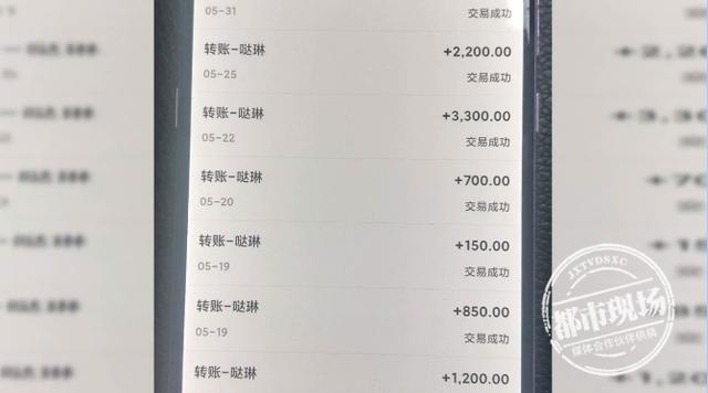 西安女大学生被骗2万元后,对方从云南赶来投案!原来警方出手了【www.smxdc.net】