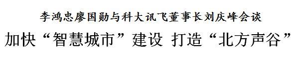 12月28日•天津要闻及抗击肺炎快报插图1