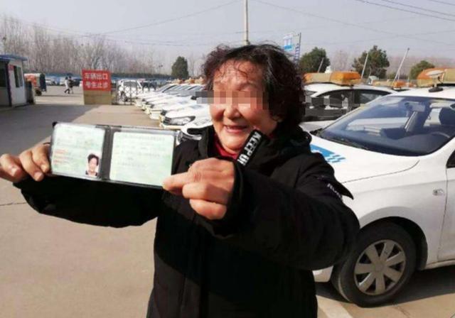 驾驶证1分卖200块,自己有驾驶证但不开车,能不能卖?插图(2)