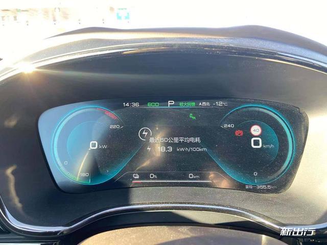 2020冬季测试 7款热门纯电动车冬季魔鬼续航测试表现如何?插图15