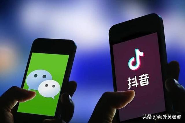 特朗普政府可能禁用微信群,海外华人跟国内联系变困难-微信群群发布-iqzg.com