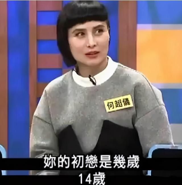 """赌王安葬后何超仪首现身,机车皮衣配牛仔裤,46岁依然""""叛逆""""-第8张"""