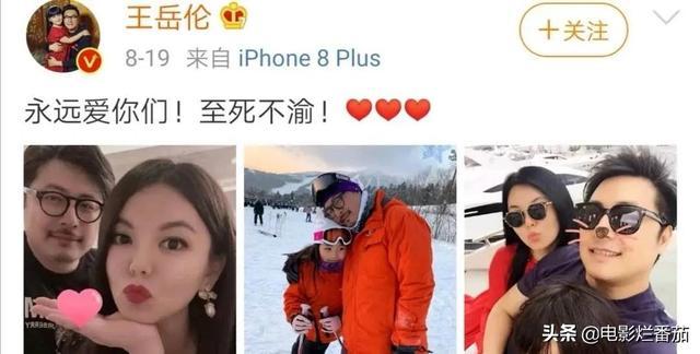 """看到这些细节,终于知道李湘为什么一次次""""原谅""""王岳伦了-第3张"""