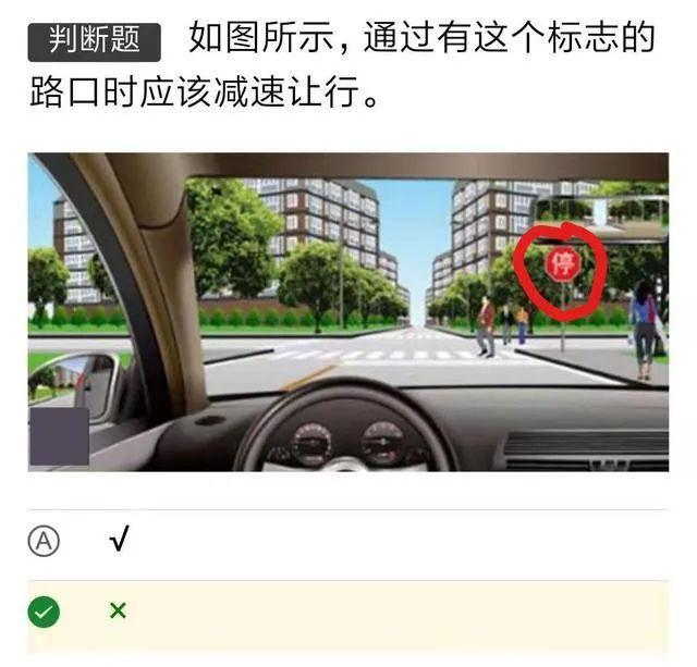 驾考科目一怎么考,有哪些科一考试流程,送给准备学车的你们插图(4)