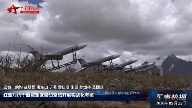 """西藏军区精准摧毁""""敌""""无人机蜂群 红旗-16B现身-第1张"""