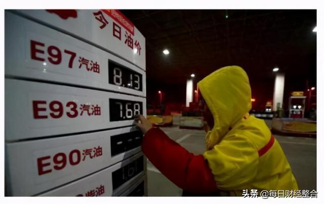 加气站价格调整后92、95汽油价钱