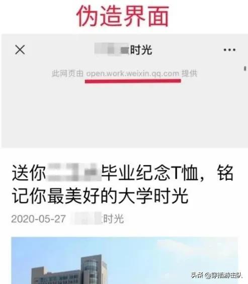 被微信群封杀的这操作,偷偷杀回来了-微信群群发布-iqzg.com