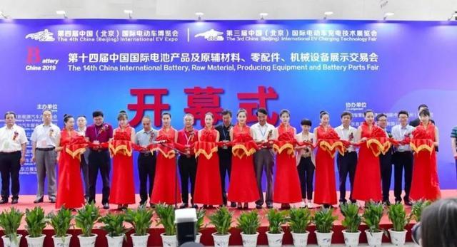 两会一奖一驾一论坛举办 打造中国电动出行生态圈