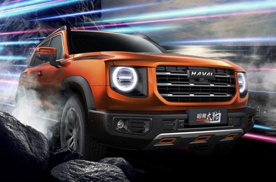 真会玩!哈弗大狗SUV公开征集车型名称:金毛、哈士奇等上榜