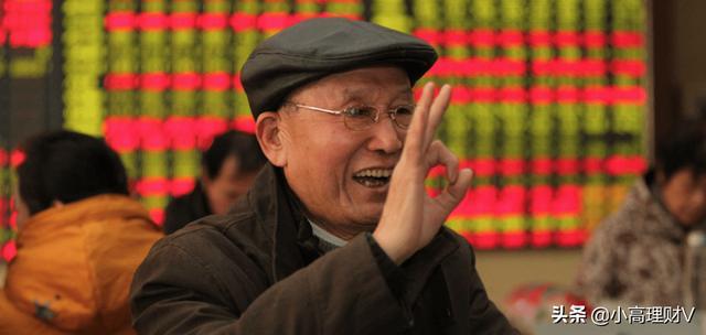 股票基金实际操作方案不容易变,那便是春节前多搜集便宜主力资金