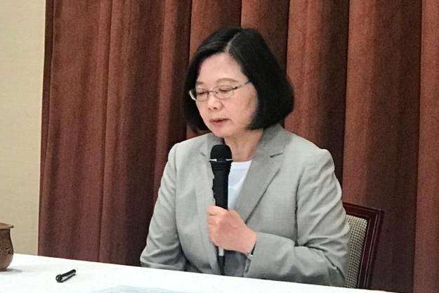 不惜一战?民进党打算和大陆死扛到底之际,台湾民众有了新的担忧-第3张