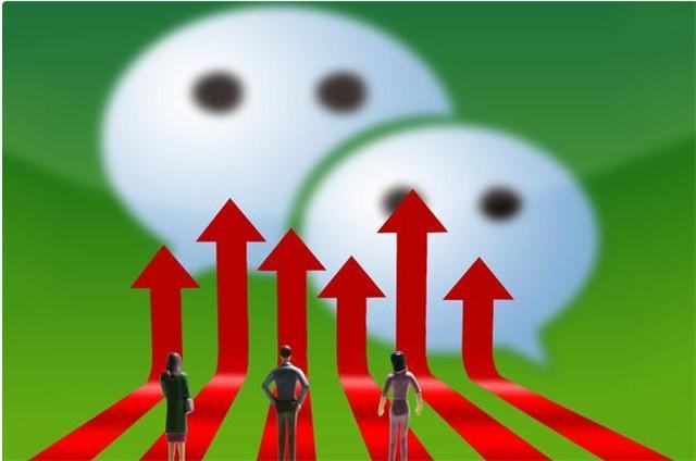 微信群正式宣布,再添三大新功能,网友:苦等七年终于来了-微信群群发布-iqzg.com