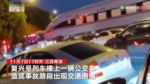 """南京一公交车被转运中的列车""""撞上"""":运载列车的半挂车公路转弯时发生 全球新闻风头榜 第1张"""