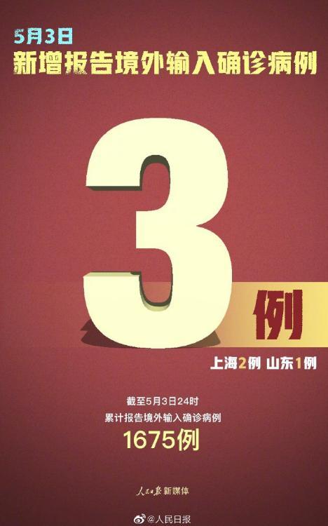 【法治热点早知道】陕西4人坠入黄河,其中落水女子已怀孕,事件缘由曝光_加拿大28微信群