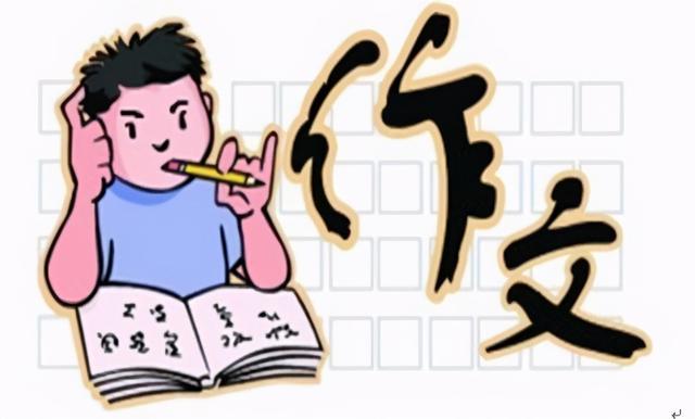 徐老师议论文写作讲座:第一讲