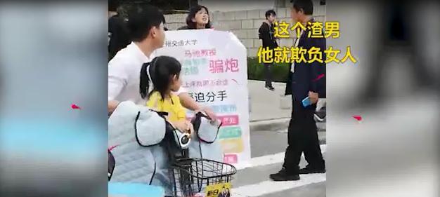 """""""不娶我为什么上床""""!女子当街控诉高校老师欺骗感情被起诉【www.smxdc.net】"""