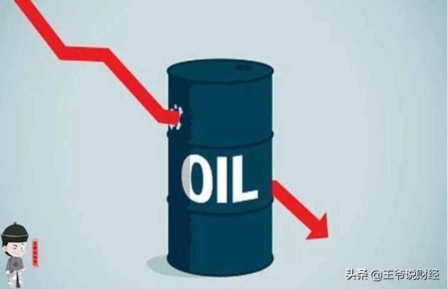 最新!负油价后,中国银行原油宝投资损失90多亿元!工商银行也喊停?_极速赛车群
