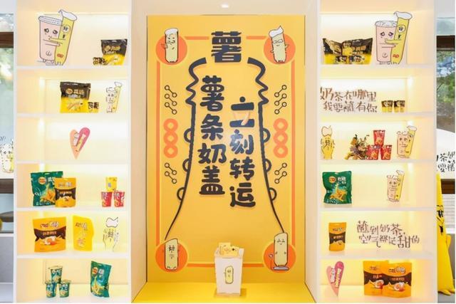 茶饮行业又一惊喜操作,奶茶门店升级还在继续(图5)