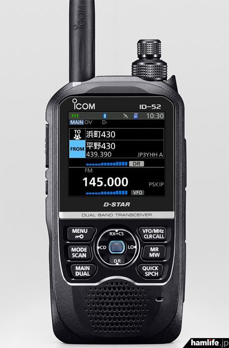 行业周报|摩托发布新品MXP600;海能达5G通过测试等