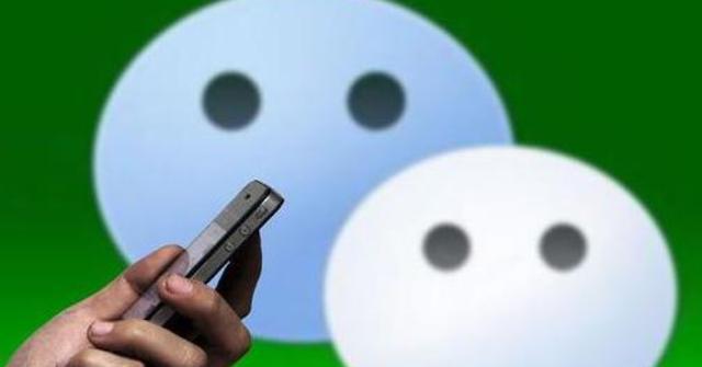 7月1日之后,微信群发布转账新规,这些人将受到严重影响-微信群群发布-iqzg.com