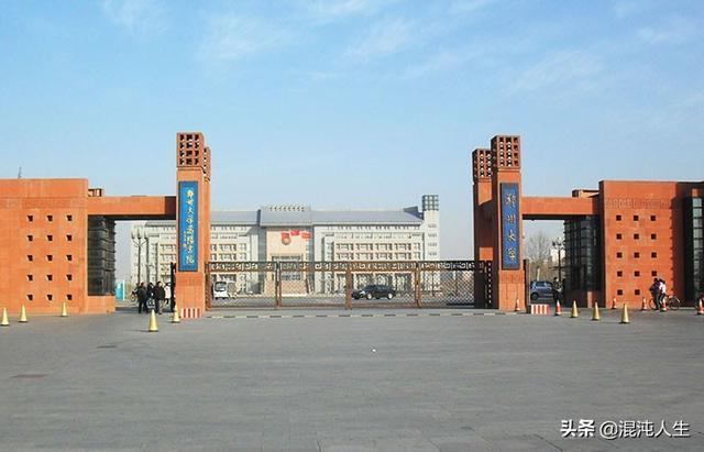 宿舍放女性用品售货机,又一所别人家的学校火了www.smxdc.net