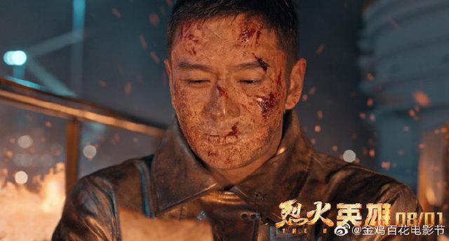 金鸡奖获奖名单揭晓!黄晓明周冬雨分获最佳男女主角
