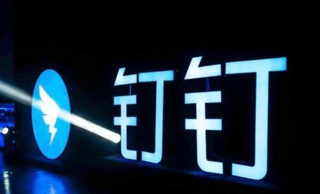 微信群地位不保,中国新社交巨头崛起,成功抢下2亿用户-微信群群发布-iqzg.com
