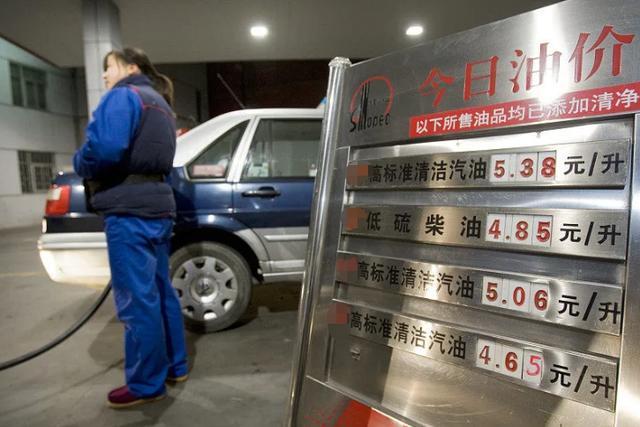 大概率迎来搁浅!本周五国内油价调整或继续搁浅,年内第10次