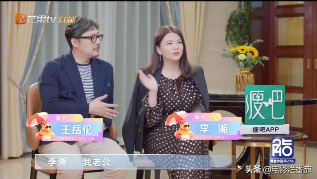 """看到这些细节,终于知道李湘为什么一次次""""原谅""""王岳伦了-第23张"""