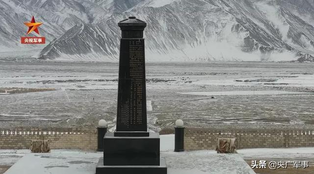 震撼!全军海拔最高的烈士陵园,每一位长眠于此的英雄都不曾被遗忘!-第12张