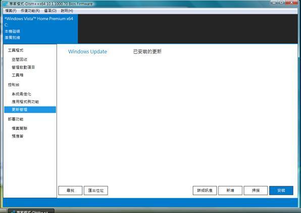 Windows上必备的7个国产小众软件,每一个都是良心推荐插图13