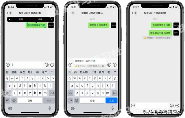 微信群骚操作,微信群聊天小尾巴这样自定义设置,安卓和苹果都支持-微信群群发布-iqzg.com