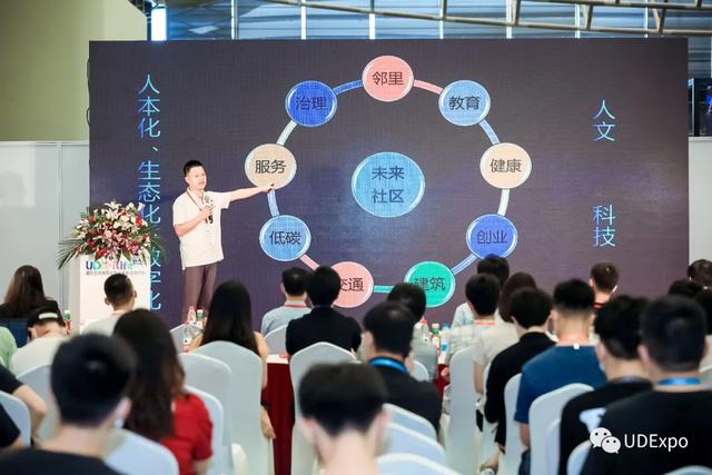 UDE&iLife2020完美落幕:助力提振行业信心,中国企业育新机开新局-视听圈