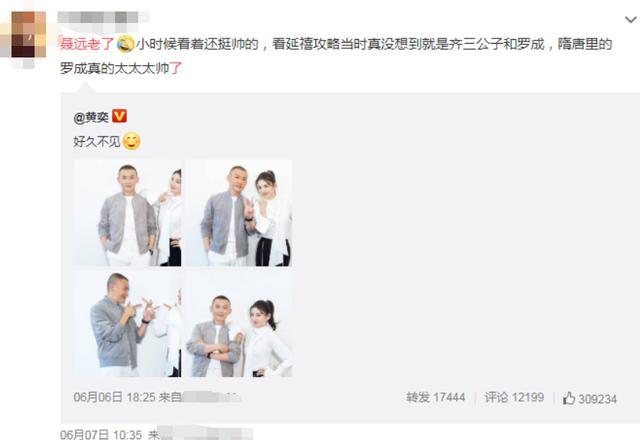 黄奕采访时发言大胆,直说中年男啤酒肚油腻,曾被评脸部发福 全球新闻风头榜 第6张