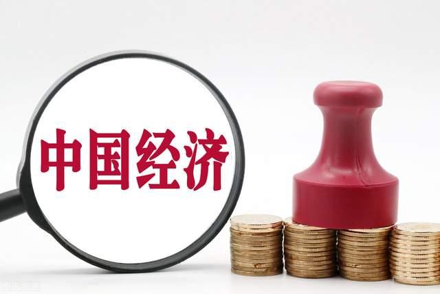 """钮文新:中国需要尽早采用""""类危机处置政策"""""""