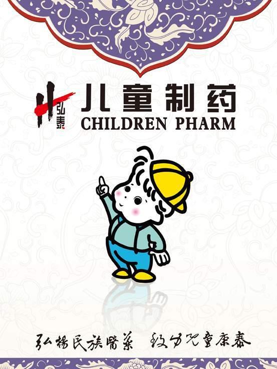 儿童咳嗽吃什么药?对症下药是正途(图5)