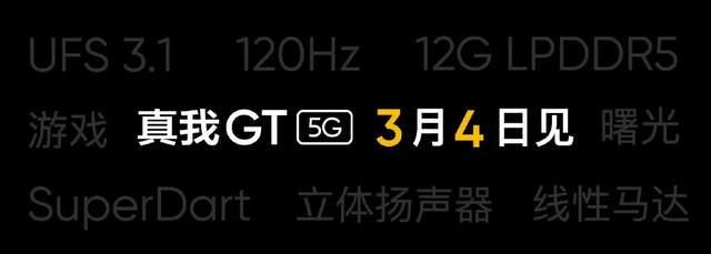 「科技V报」魅族18系列官宣3月3日发布;三星Z Fold3曝光提升巨大-20210223-VDGER