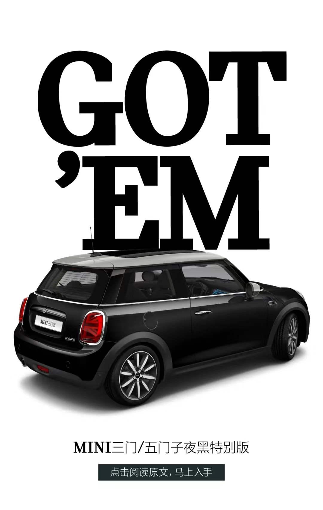「汽车V报」吉利ICON春季限定版内饰官图发布;长安UNI-K于正式上市-20210329-VDGER