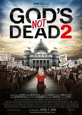 上帝未死2 电影海报