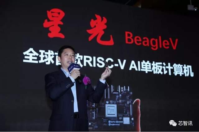 首款RISC-V AI单板计算机发布!赛昉科技携手合作伙伴补齐RISC-V硬件供应链-芯智讯