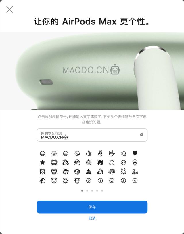 苹果又又又发布新品了!头戴式耳机终于亮相了 Apple 支持 第6张