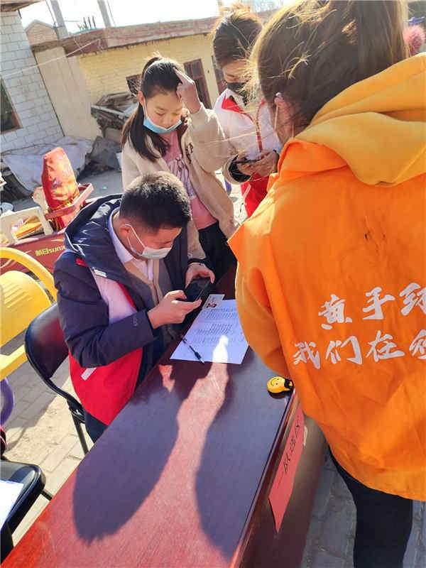 「图片」黄手环行动中卫市合作团队发放活动相片集