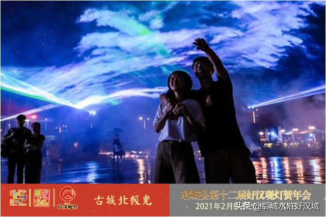 郓城水浒好汉城景区年卡介绍,你想了解的问题都在这里!(图8)