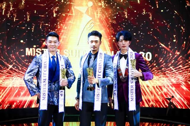 2020中国西装先生出炉 青年企业家勇夺冠军